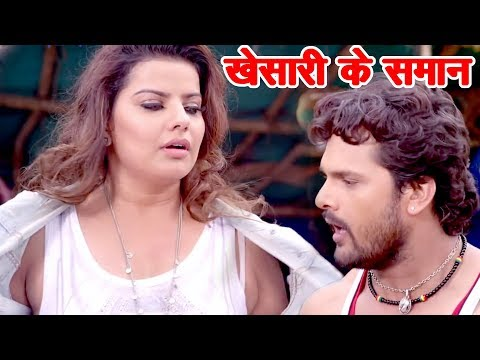 Video Khesari Lal के हई सामान बाप रे बाप - Madhu Sharma - Comedy Scene From Bhojpuri Movie Khiladi 2017 download in MP3, 3GP, MP4, WEBM, AVI, FLV January 2017