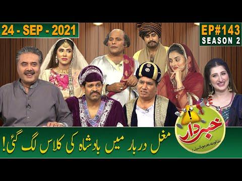 Khabardar with Aftab Iqbal | Mughal Darbar | 24 September 2021 | Episode 143 | GWAI