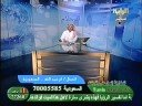 الدكتور فهد يفسر رؤيا الأخت أم عبدالله ( جماع المحارم ) برنامج الأحلام.