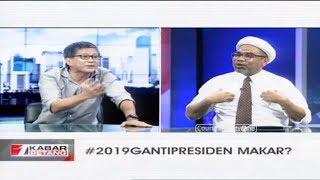 Video Debat Ali Mochtar Ngabalin dan Rocky Gerung Soal Tagar 2019 Ganti Presiden MP3, 3GP, MP4, WEBM, AVI, FLV Desember 2018