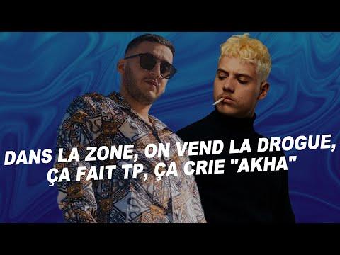 Soso Maness feat. PLK - Petrouchka (Paroles)