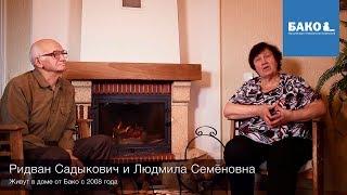 Ридван Садыкович