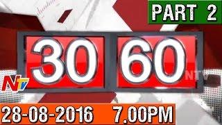 news 30 60 evening news 28th september 2016 part 02 ntv