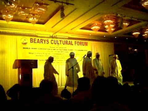 Beary's(Mangalore Muslims)cultural Forum's cultural event @ radissanHotel.