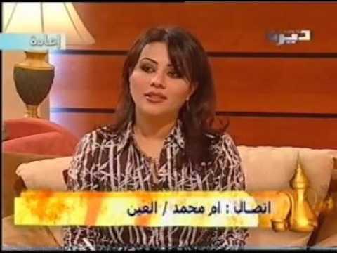 مقابلة على قناة الديرة