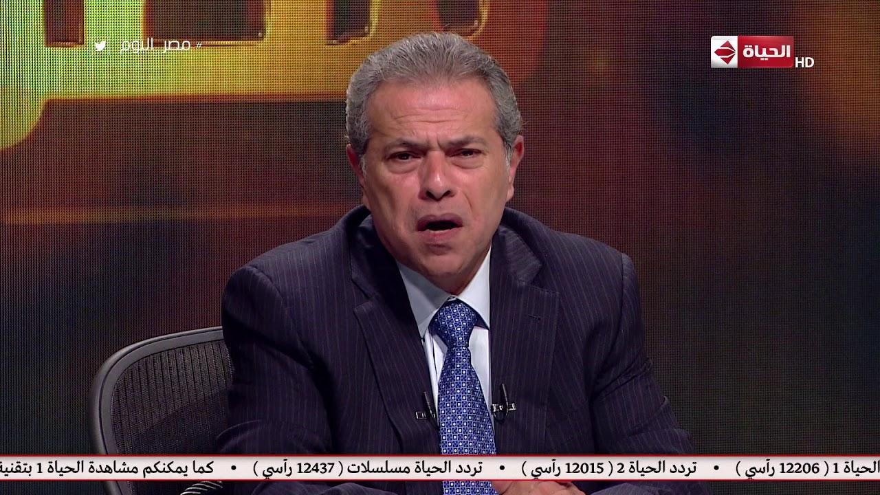 مصر اليوم - توفيق عكاشة: أنا أعرف تجار ترامادول عملوا 13 عمرة وحجوا 9 مرات