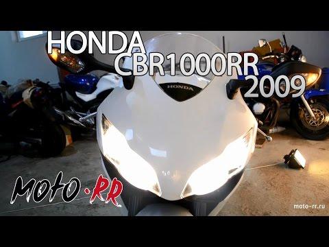 Honda cbr 1000 2009 год фотография