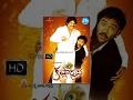 Krishnarjuna Telugu Full Movie || Nagarjuna, Vishnu, Mamta Mohandas || P Vasu || M M Keeravani
