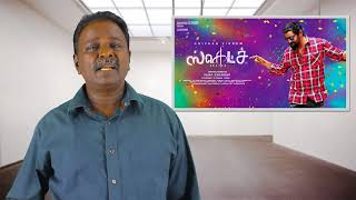 Video Sketch Review   Vikram    Tamil Talkies MP3, 3GP, MP4, WEBM, AVI, FLV Januari 2018