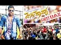 Jaggu Dada Kannada Movie | First Day First Show Public Review | Fans Celebrations