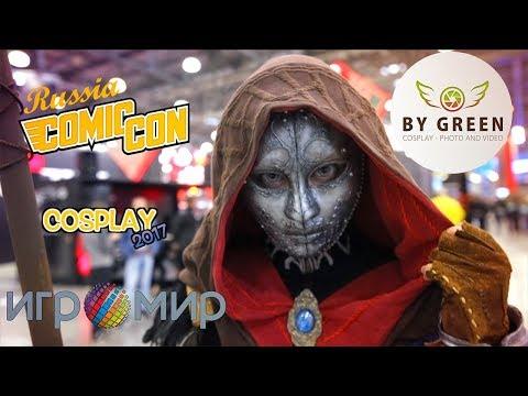 Игромир & Comic Con Russia 2017 - Cosplay / Косплей