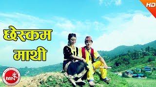 Cheskam Mathi - Man Bahadur Kulung Ft. Sarishma & Himal