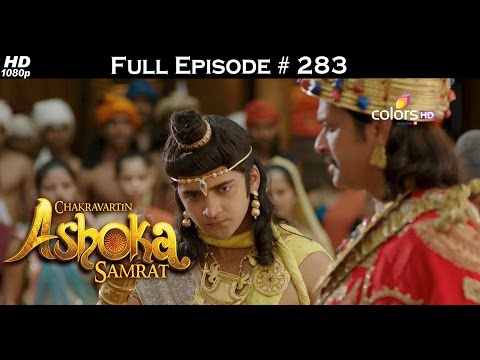 Chakravartin-Ashoka-Samrat--25th-February-2016-29-02-2016