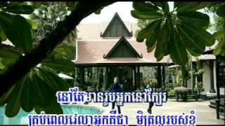 RHM VCD 159 Prous yerng jear mith