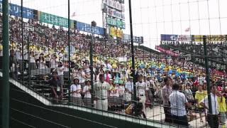 光星学院 応援団 第93回全国高校野球選手権大会 - 準々決勝 東洋大姫路戦 【 応援 吹奏楽 ブラスバンド】