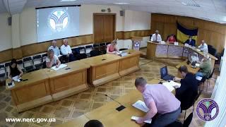 Відкрите засідання НКРЕКП 13-07-2017 (ч.1)