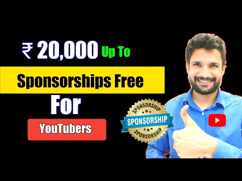 Free sponsorship For Youtubers | how to get free sponsorship on youtube Channel | Sponsorship