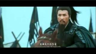 Donnie Yen  The Lost Bladesman Trailer 2011