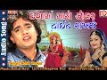 Dashama Maro Kolar Tight Rakhje | Rohit Thakor New Song 2017 | Musicaa Digital