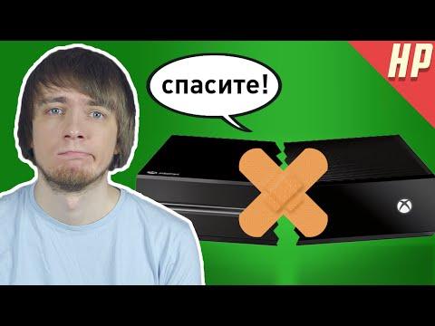 Xbox теряет эксклюзивы :(