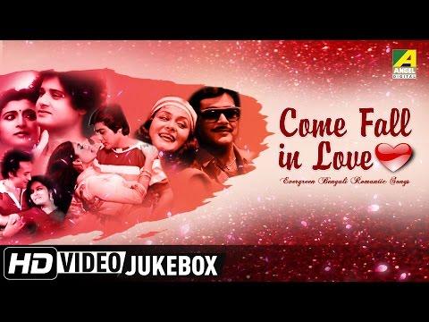 Bengali Romantic Hit Songs | Bengali Songs Video Jukebox