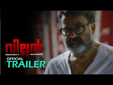 Villain Movie Official 4K Trailer Mohanlal Manju Warrier