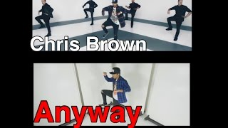Facebook: Fã dança / https://goo.gl/Sqv7RQ Instagram: @gui_fadance Página Chris Brown Brasil : https://goo.gl/m1xxB4 Canal...