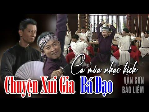 Ca Nhạc Hài - Điệu Hò Phu Thê - Bảo Liêm