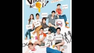 Nonton OST.Virgin Am I - เรารักกันอยู่ไหม By RAGPON ft.Shanew+Nay Film Subtitle Indonesia Streaming Movie Download
