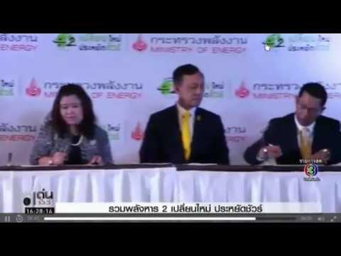 รายการโทรทัศน์  เช้าข่าวชัดโซเชียล /ช่องไทยรัฐทีวี HD32