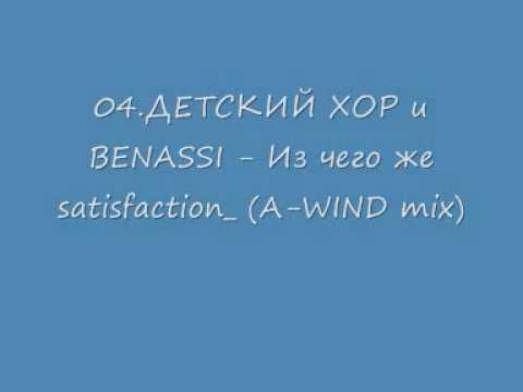 Russische Musik 4