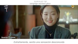 Urban Zakapa - Wish - Goblin Ost Part 10 [Sub Español + Han + Rom] Video