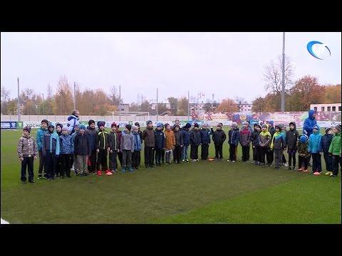 "На стадионе ""Электрон"" прошла церемония посвящения в футболисты"