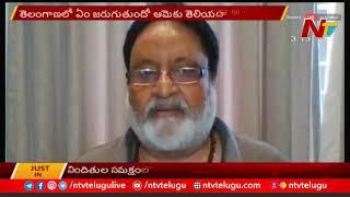 BJP Leader Jithender Reddy Slams Telangana Govt and Governor