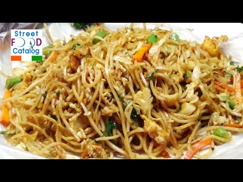 Egg Noodles - Chinese Egg Noodles - Indian Street Food Catalog