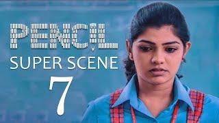 Video Pencil - Super Scene 7 | G. V. Prakash Kumar, Sri Divya, Shariq Hassan MP3, 3GP, MP4, WEBM, AVI, FLV Oktober 2018