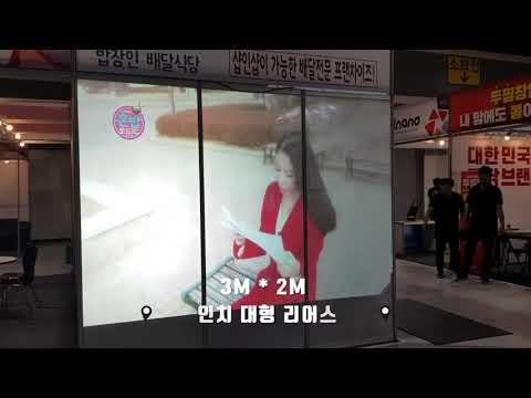[박람회인테리어]전시회부스꾸미기 Exhibition booth design