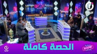 الجزائرية شو في عددها الأول خلال رمضان في استضافة الفنان مراد خان