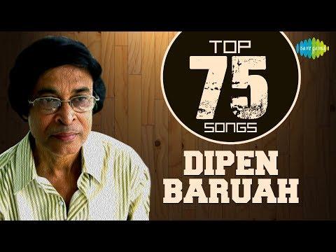 Video 75 Top songs of Dipen Baruah  | One Stop Jukebox download in MP3, 3GP, MP4, WEBM, AVI, FLV January 2017