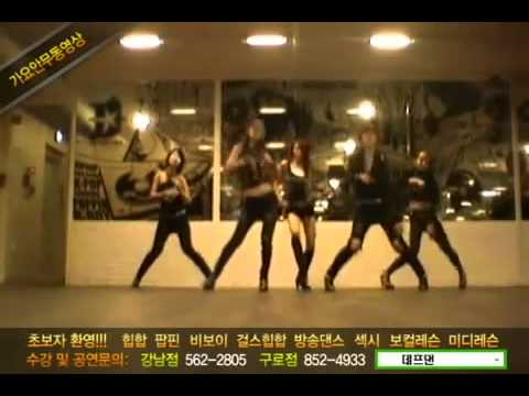 4Minute – HuH (Hit Your Heart) Dance version