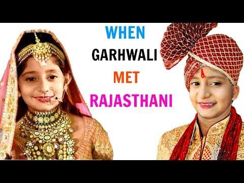 When Garhwali Met Rajasthani #Travel #Wedding #MyMissAnand (видео)
