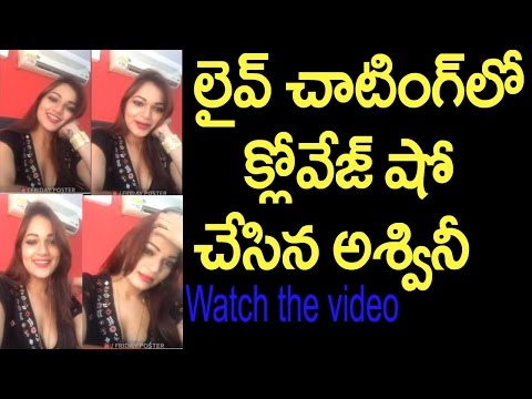 Video Ashwini Live Ashwini Live On Facebook|లైవ్ షాటింగ్ లో మొత్తం చూపించిన హీరోయిన్ download in MP3, 3GP, MP4, WEBM, AVI, FLV January 2017
