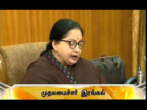 Speed-News-21-03-2016-Puthiyathalaimurai-TV