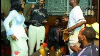 Ethiopian Traditional Music - ገብሬ እና ወርቀዘቦ (ኸረ ተይ)
