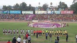 Ethiopian Coffee FC wins 7th Grand Renaissance Dam Cup | የኢትዮጵያ ቡና 7ኛው ታላቁ የኢትዮጵያ ህዳሴ ግድብ ዋንጫን አሸነፈ