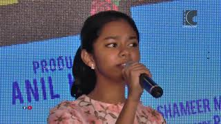 Video Prarthana Indrajith Sing Laletta Song MP3, 3GP, MP4, WEBM, AVI, FLV April 2018