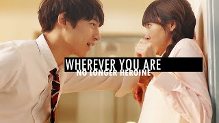 Video Heroine Shikkaku | Wherever You Are MP3, 3GP, MP4, WEBM, AVI, FLV September 2018