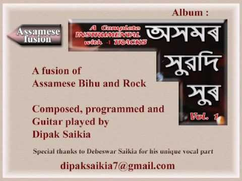 Mon Jai-Best Assamese movie cinema film Song download |Zubeen Garg