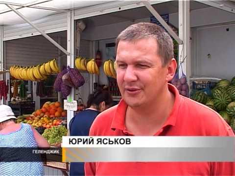 Новости курорта от 19.08.2014 г.
