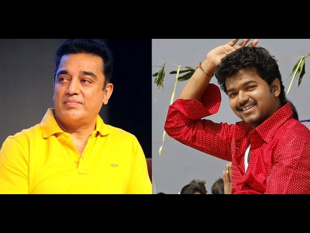 Kamal Haasan And Vijay Dancing Together ...
